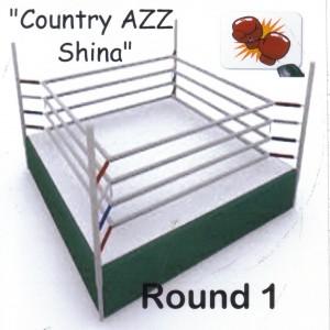 Countryazzshina - Rap Group in Tuskegee, Alabama