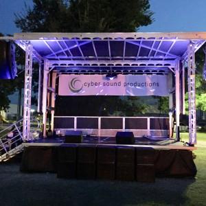 Cyber Sound Productions - Sound Technician in Tulsa, Oklahoma