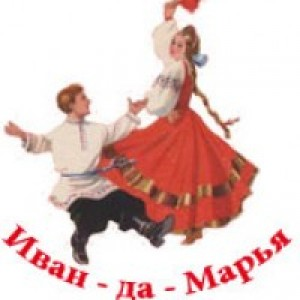 Ivan-da-Mar'ya