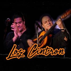 Los Cintron - Flamenco Group / Flamenco Dancer in New York City, New York