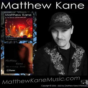 Matthew Kane & The band GREENBRIER - Country Band / Country Singer in Cedar Rapids, Iowa