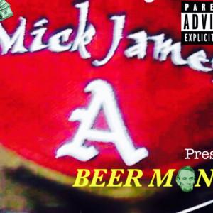 Mick James Music - DJ in Little Rock, Arkansas