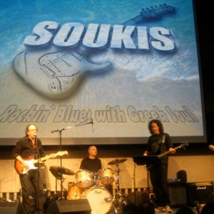 Spiros Soukis - Blues Band in New York City, New York
