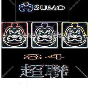 Sumo 84 - Rap Group in Toledo, Ohio
