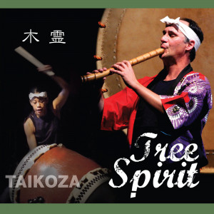 Taikoza- taiko drums and bamboo flutes
